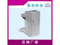 铝合金压铸件喷砂胚件东莞压铸厂家加工定制