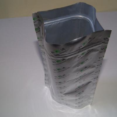 供应三层复合银白色自封自立铝箔袋厂家