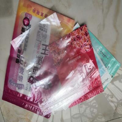 印刷抽真空拉链自封袋,彩色印刷自封真空包装袋厂家