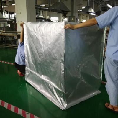 供应四方大铝箔袋厂家,五面立体抽真空铝箔袋,机械铝箔包装袋