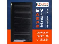 多晶硅滴胶太阳能电池板 5v太阳能充电板光伏发电组件定制