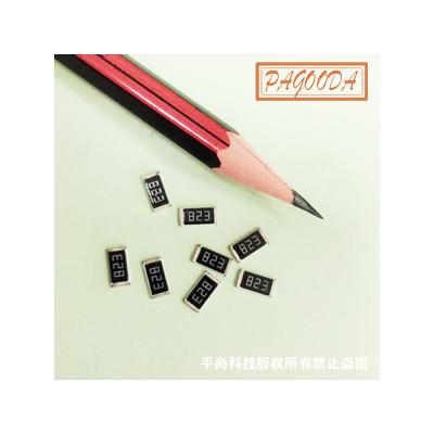 貼片電阻電子元件