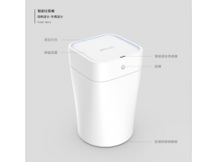 智能垃圾桶拓迪设计家电产品结构外观设计