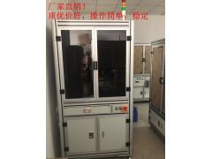 电子配件CCD光学筛选机