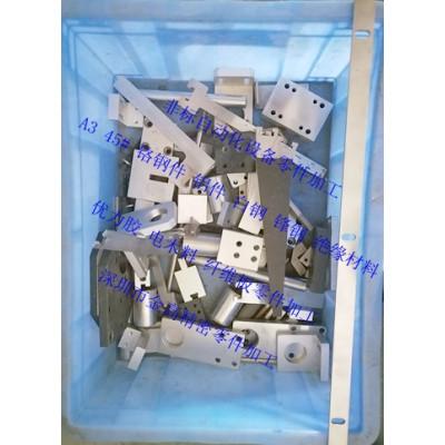 東莞機械加工廠 批量訂做非標CNC加工件 精密自動零部件