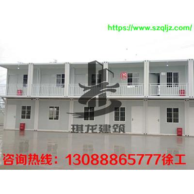 临建集装箱式房3*7.5米钢结构集装箱房屋办工宿舍标准箱房屋