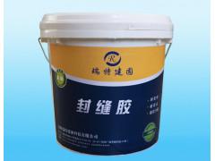 沈阳封缝胶适用于各种混凝土裂缝