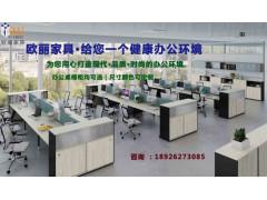實木班臺,辦公大班臺,老板桌定制廠家·廣州歐麗家具廠
