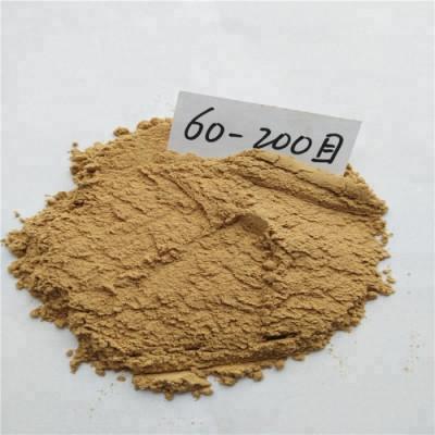 護膚品化妝品添加核桃殼粉