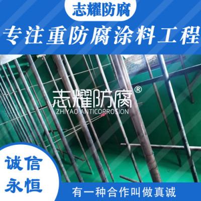 福建長期供應環氧樹脂防腐蝕材料