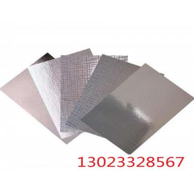 煙臺防水鋁箔布 機械包裝鋁箔紙 熱封貼面鋁箔布