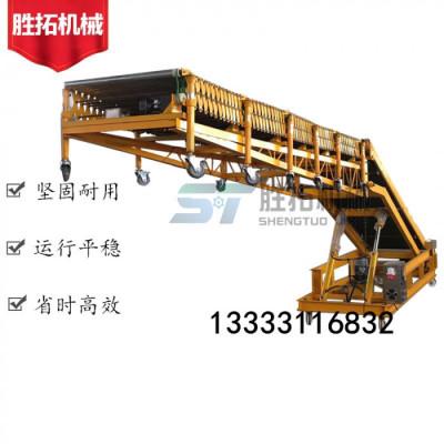 工业机械皮带装车机厂家伸缩输送机装车卸货加厚可移动式输送机