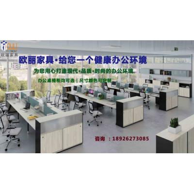 广州欧丽办公室家具-办公桌-会议桌-办公屏风隔断定制